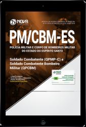 Download Apostila PM-ES e CBM-ES - Soldado Combatente (QPMP-C) e Soldado Combatente Bombeiro Militar (QPCBM) (PDF)