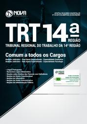 Apostila TRT 14ª Região - Comum a Todos os Cargos