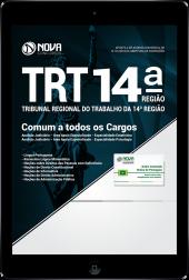 Download Apostila TRT 14ª Região - Comum a Todos os Cargos (PDF)