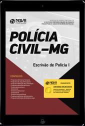 Download Apostila PC-MG - Escrivão de Polícia I (PDF)