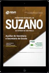 Download Apostila Prefeitura de Suzano - SP - Auxiliar de Secretaria e Secretário de Escola (PDF)