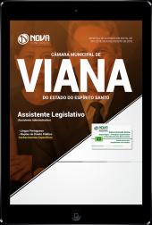 Download Apostila Câmara de Viana - ES - Assistente Legislativo (Assistente Administrativo) (PDF)