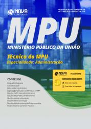 Download Apostila MPU - Técnico do MPU - Especialidade: Administração (PDF)