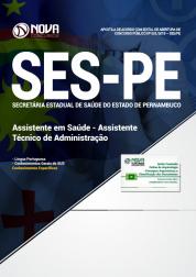 Apostila SES-PE - Assistente em Saúde - Assistente Técnico de Administração