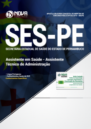 Download Apostila SES-PE - Assistente em Saúde - Assistente Técnico de Administração (PDF)