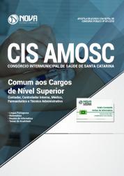 Download Apostila CIS-AMOSC - Comum aos Cargos de Nível Superior (PDF)
