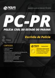 Download Apostila PC-PR - Escrivão da Polícia (PDF)