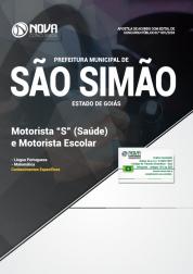"""Download Apostila Prefeitura de São Simão - GO - Motorista """"S"""" (Saúde) e Motorista Escolar (PDF)"""
