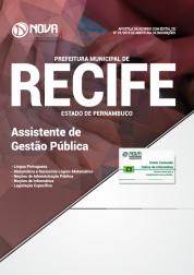 Download Apostila Prefeitura do Recife - PE - Assistente de Gestão Pública (PDF)