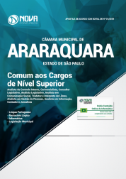 Apostila Câmara de Araraquara - SP - Comum aos Cargos de Nível Superior