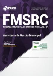 Apostila Fundação de Saúde de Rio Claro - SP (FMSRC) - Assistente de Gestão Municipal