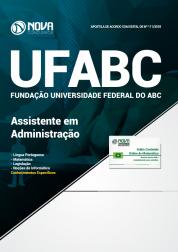 Apostila Universidade Federal do ABC (UFABC-SP) 2018 - Assistente em Administração