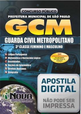 Guarda Civil Metropolitano
