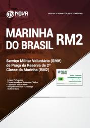 Apostila Marinha do Brasil 2019- Serviço Militar Voluntário (SMV) de Praça da Reserva de 2ª Classe da Marinha (RM2)