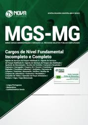 Apostila MGS-MG 2018 - Cargos de Nível Fundamental Incompleto e Completo
