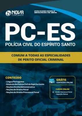 Apostila PC-ES 2019 - Comum a Todas as Especialidades de Perito Oficial Criminal