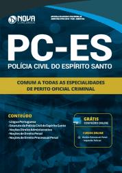 Apostila Download PC-ES 2019 - Comum a Todas as Especialidades de Perito Oficial Criminal