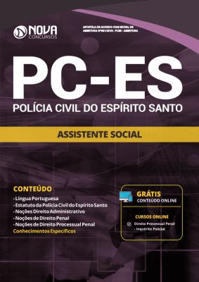 Apostila PC-ES 2019 - Assistente Social
