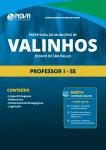 Apostila Download Prefeitura de Valinhos - SP 2019 - Professor I - SE