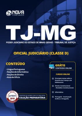 Apostila Download TJ-MG 2019 - Oficial Judiciário (Classe D)