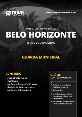 Download Apostila Guarda Municipal de BH 2019