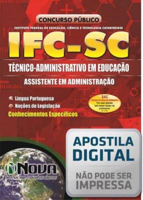 Técnico Administrativo em Educação - Assistente em Administração
