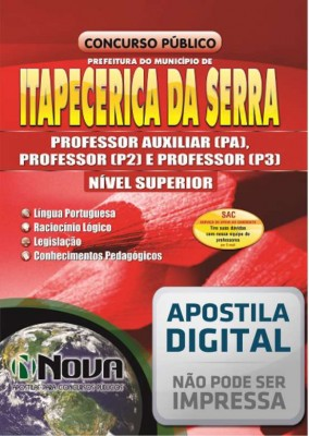 Professor Auxiliar, Professor (P2), Professor (P3)
