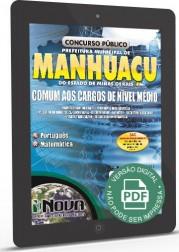 Comum Médio (Digital)