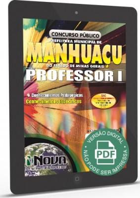 Professor I (Digital)