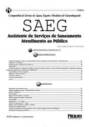 Assistente de Serviços de Saneamento - Atendimento ao Público (Digital)