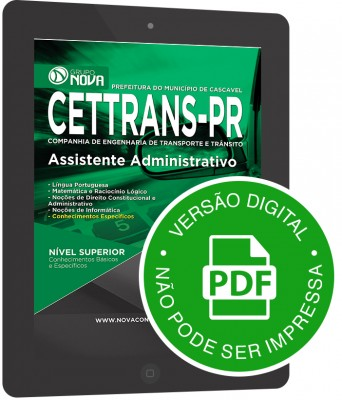 Assistente Administrativo (Digital)