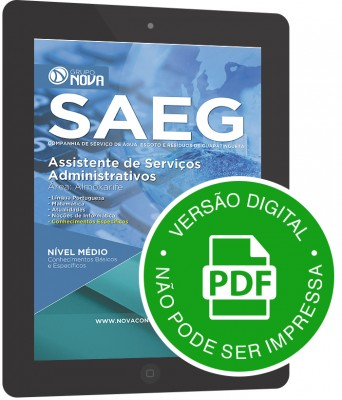 Assistente de Serviços Administrativos – Almoxarifado (Digital)