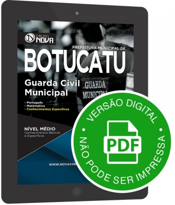 Guarda Civil Municipal (Digital)