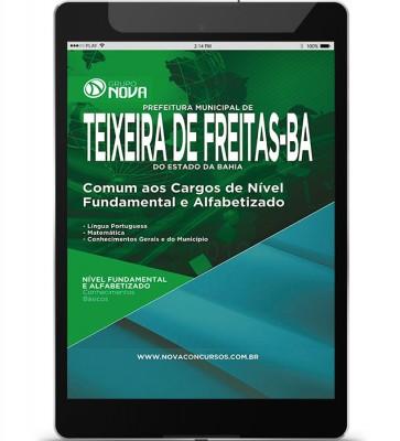 Comum aos Cargos de Nível Fundamental e Alfabetizado (Digital)