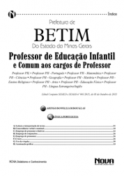 Professor de Educação Infantil e Comum aos Cargos de Professor (Digital)