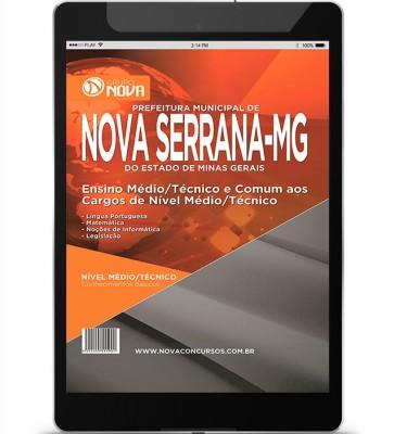 Ensino Médio/Técnico e Comum aos Cargos de Nível Médio/Técnico (Digital)