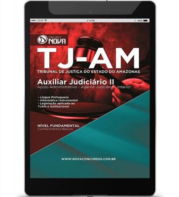 Auxiliar Judiciário ll - Apoio Administrativo - Agente Judiciário - Interior (Digital)