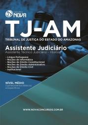 Assistente Judiciário - Assistente Técnico Judiciário - Interior (Digital)