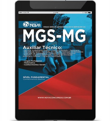 Auxiliar Técnico (Digital)