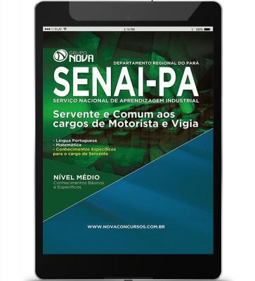 Servente e Comum aos Cargos de Motorista e Vigia (Digital)