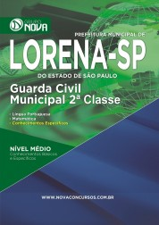 Guarda Civil Municipal 2ª Classe (Digital)