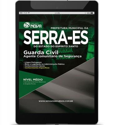 Guarda Civil - Agente Comunitário de Segurança  (Digital)