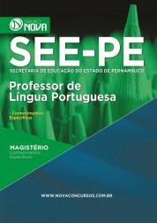 Professor de Língua Portuguesa (Digital)