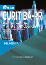 Profissional de Magistério Docência I (Digital)