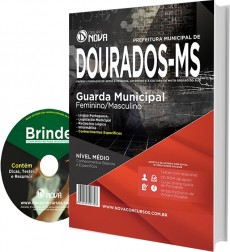 Guarda Municipal (Impresso)