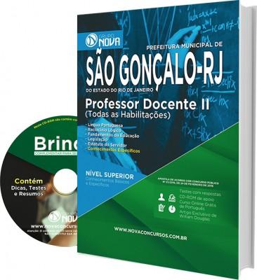 Professor Docente II (Impresso)