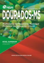 Profissional do Magistério Municipal (Professor de Educação Infantil) (Digital)