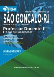 Professor Docente II (Digital)