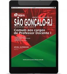 Comum aos cargos de Professor Docente I (Digital)