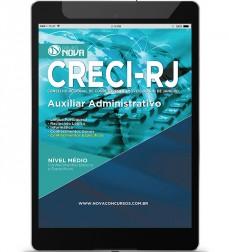 Auxiliar Administrativo (Digital)